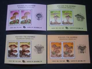 韓國1996-蘑菇 (系例4) - 小型張 (包平郵)