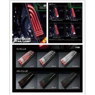 [Pre order] Toyota Hiace LED tail lamps