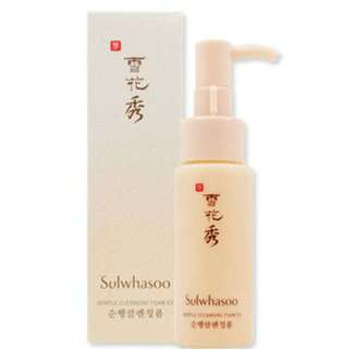 Sulwhasoo Cleansing Oil 50ml travel size