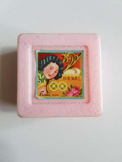Hoi Tong Face Powder