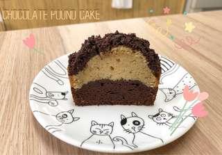 🚚 奶酥巧克力磅蛋糕