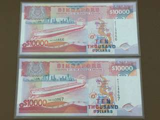 RARE PAIR 1987 Singapore $10000 ($10K) Ship / Vessel Series Banknotes in Brand New Mint Uncirculated Condition (UNC)