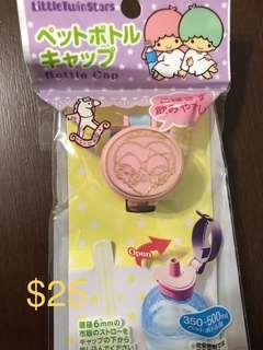 Sanrio 水樽口轉換器( 包郵)