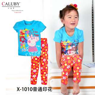 CLearance Sales For Caluby PJ