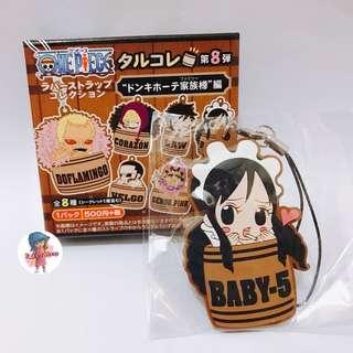 海賊王 baby5 匙扣