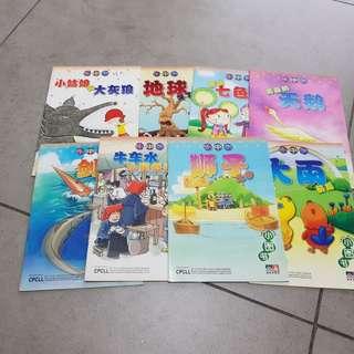 Chinese Reader Set for kindergarten