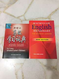 english & chinese dictionary