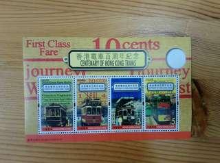 香港電車百周年小全張