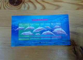 中華白海豚 小全張
