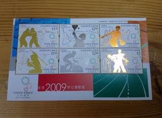2009東亞運小全張