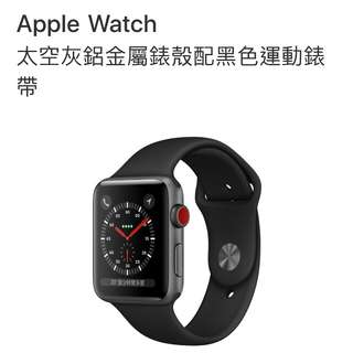 Apple Watch Series 3 42mm(GPS + CELLULAR)