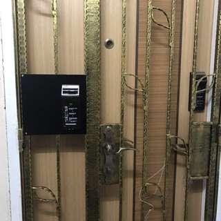 Digital lock wf20 with promo installation