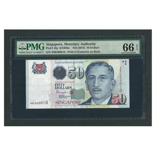Singapore ND (2013) low serial no. 4DF000010 $50 Pick#49g, PMG66EPQ, Gem Uncirculated