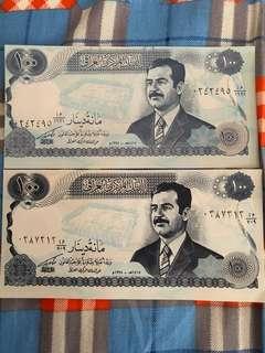 Iraq Saddam Hussein note