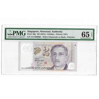 Singapore ND(2015) $2 with low serial no. 5AV000006, graded PMG65EPQ. Gem UNC
