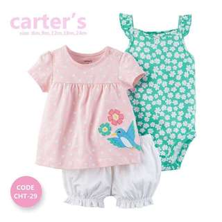3pc Casual Set cd29