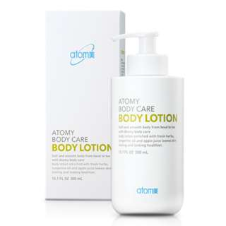 Atomy Body Lotion