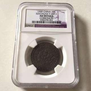 China Szechuan 1909 10 cash coin