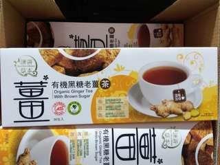 謙善草本有機黑糖老薑茶 (台灣直送)