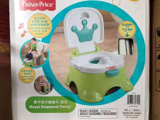 Stepstool Potty