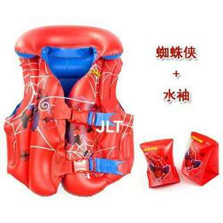kids swimwear  ages 2-7yrsold swim vest p190 arm floater p150