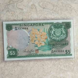 UNC SINGAPORE $5 ORCHID HSS W/SEAL A/29 893084