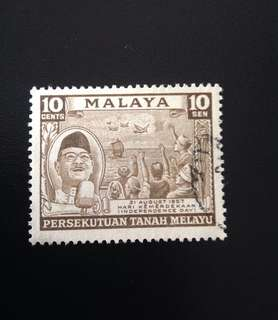Malaya 1957 Independence Day 1V Used SG5 (0373)