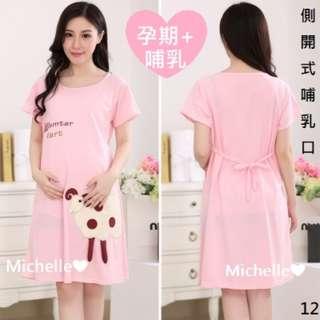 Michelle❤小舖-孕婦衣哺乳衣孕婦裝哺乳裝短袖孕婦裙哺乳裙