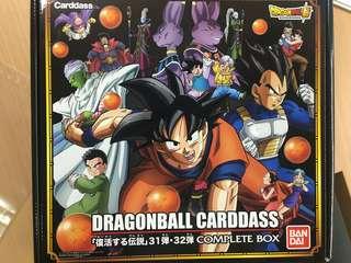 Dragon Ball Carddass Complete Box 31&32