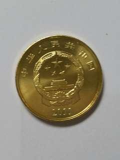 Mark of 90 Anniversary of the CPC 中国共产党成立90周年纪念币