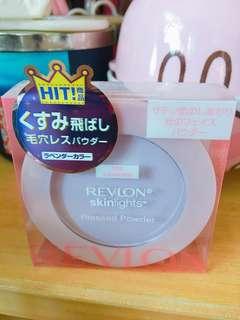 Revlon Skinlights Pressed Power