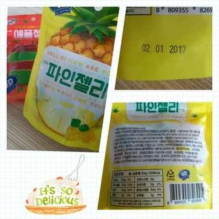 韓國7-11限定 菠蘿味軟糖