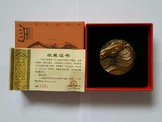 2013 马年纪念章节 2013 Year of Horse Medallion