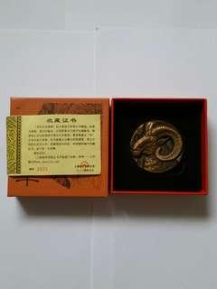 2014 羊年纪念章节 2014 Year of Goat Medallion