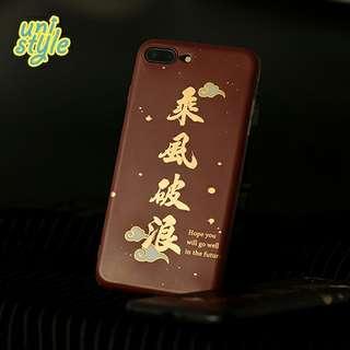 iPhone x原創手機電話殼蘋果安卓DIY來圖訂製手機殼支持任何機型訂製保護套硬殼軟殼