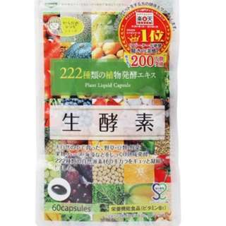 Gypsophila 222種生酵素 日本樂天熱賣連續56周第一位!