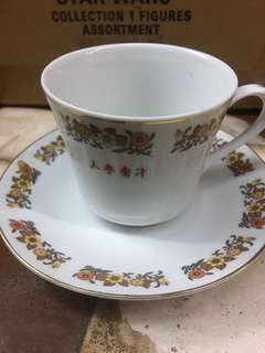 早年中藥人參棗汁出品茶杯