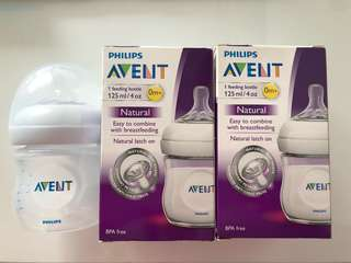 Avent 125 ml bottle (2 pieces) + 3 free onesies