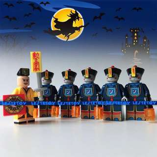 [LESTE] The Exorcist (林正英) & Zombies Minifigure Set Of 6