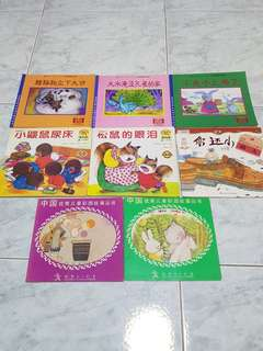 Chinese Story Books华文故事书
