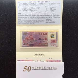 Taiwan polymer 50 yuan commemorative note with folder