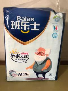 "Adult Diapers for male ""M"" size."