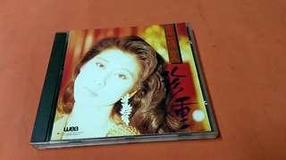 葉蒨文  珍重  T113  01  銀圈CD   CD  90 年 舊 版