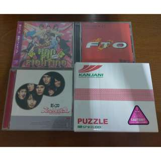 Kanjani8 Singles & Albums