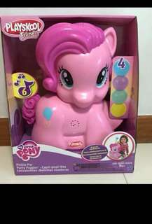 My Little Pony - Ball Popper (BNIB)