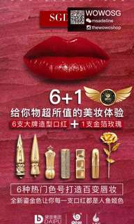 WOWO Limited Ed Lipsticks + 1 Gold Rose