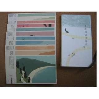 香港南區文學徑-明信片一套12張