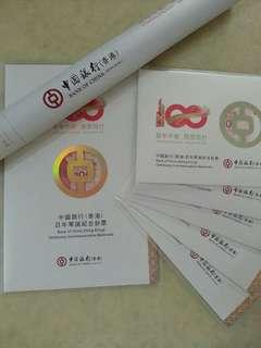 中銀鈔 百年華誕