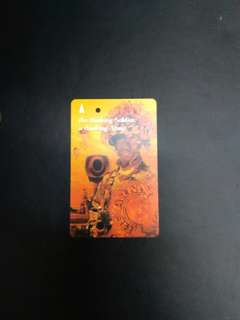 The Army 'the thinking soldier a thinking army' MRT card