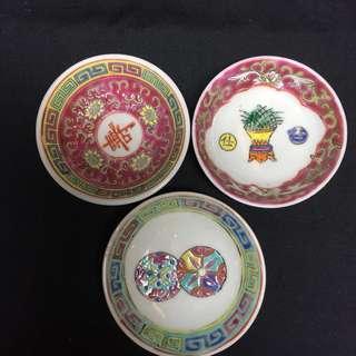 1940s-60s Rare Design Sauce Dish